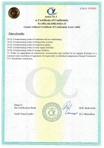 Certificate of conformity ISO 9001